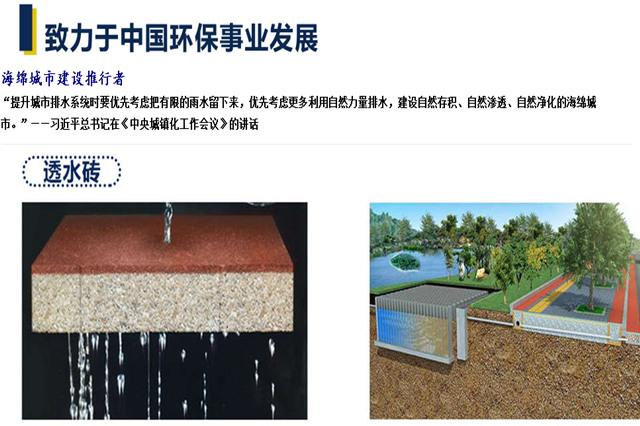 新型建筑垃圾制砖机